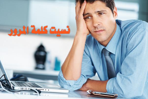 5 أسباب، لماذا يجب عليك استخدام مدير لادارة كلماتك السرية ؟