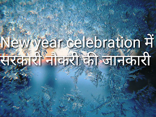 Happy new year celebration