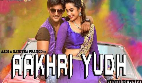 Aakhri Yudh 2017 Hindi Dubbed 720p HDRip 1GB