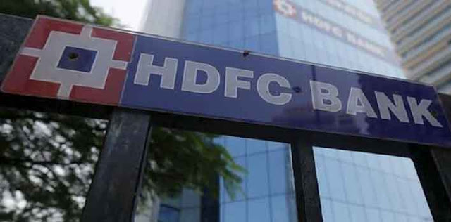 HDFC ने FD पर बढ़ाई ब्याज दर
