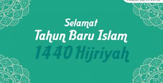 Kumpulan Logo dan DP BBM Tahun Baru Islam 2018 1 Muharram 1440  H