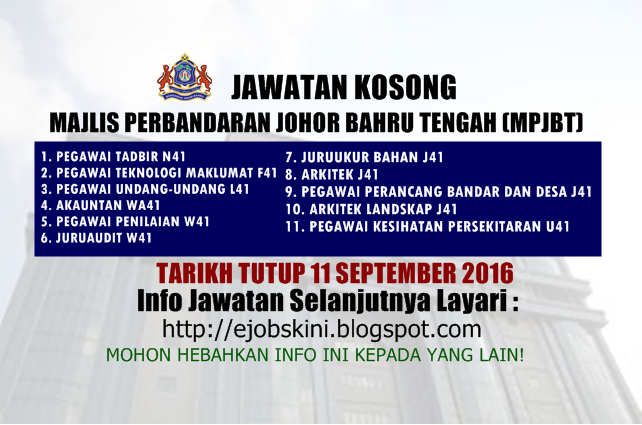 Jawatan Kosong Majlis Perbandaran Johor Bahru Tengah (MPJBT) 2016