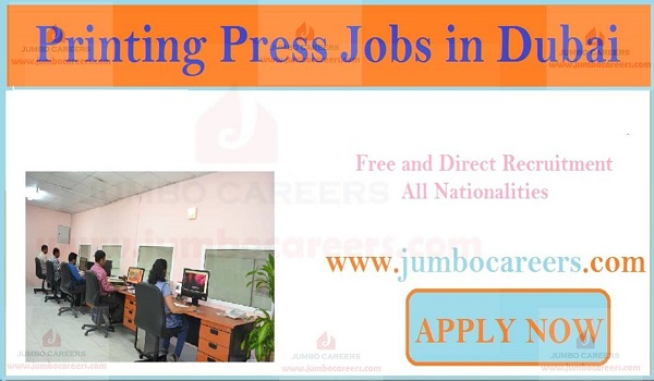 UAE printing press jobs with salary, Available job vacancies in Gulf countries,