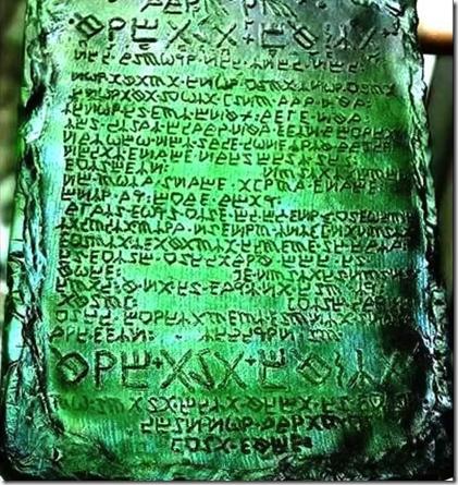 Resultado de imagen de La Tabla Esmeralda de Trimegisto