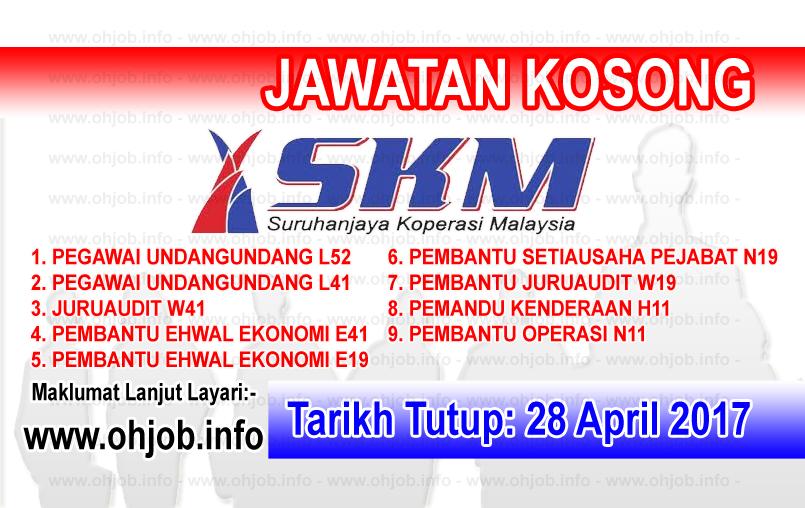 Jawatan Kerja Kosong SKM - Suruhanjaya Koperasi Malaysia logo www.ohjob.info april 2017