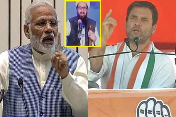 rahul-gandhi-make-fun-of-narendra-modi-after-hafiz-saeed-release