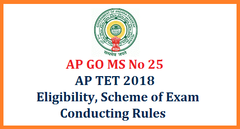 AP TET 2018 Conducting Guidelines Eligibility Scheme of Examination GO 25