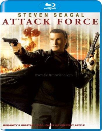 Attack Force (2006) Dual Audio 720p