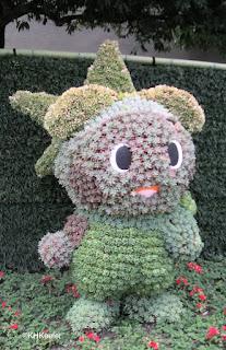 topiary, Japan