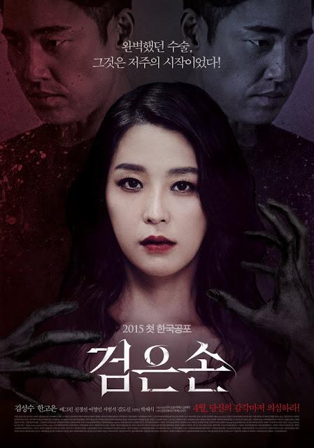 Black Hand (2015) HDTV Malaysub 1080p