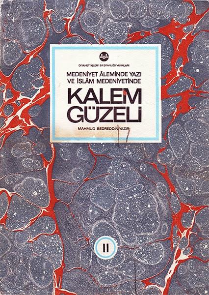 كتاب محادثة تركية pdf