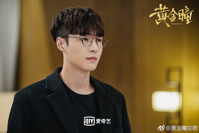 The Golden Eyes cdrama Zhang Yixing Lay