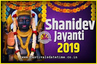 2019 Shanidev Jayanti Pooja Date and Time, 2019 Shanidev Jayanti Calendar