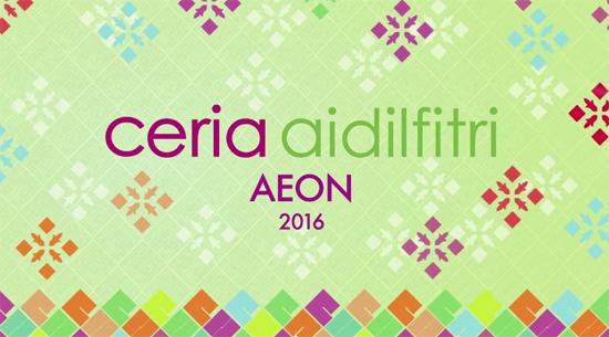 Iklan TV Aidilfitri 2016 AEON - Kisah Keluarga Nek Wan