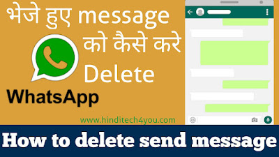 How to delete send messages on whatsapp new update and feature