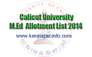 University of Calicut M.Ed Admission 2014 Allotment List, www.universityofcalicut.info,