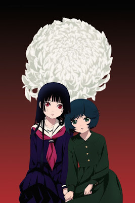 Jigoku Shoujo Yoi no Togi