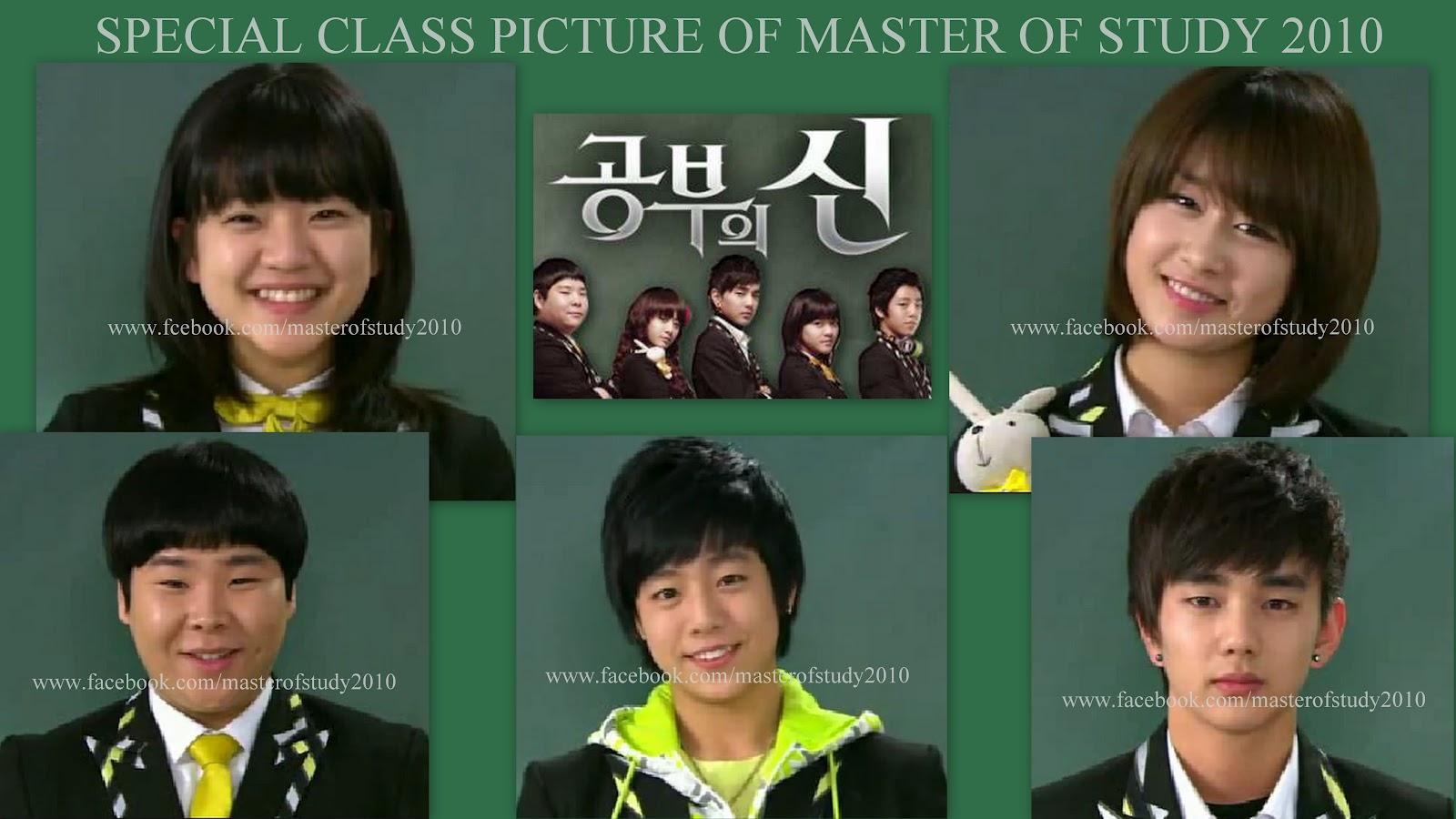 Master of Study Photos