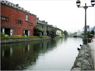 คลองโอตารุ (Otaru Canal)