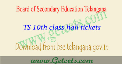 TS SSC Hall tickets 2021 for bse telangana 10th board exam