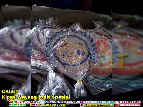 jual Kipas Wayang Kulit Spesial