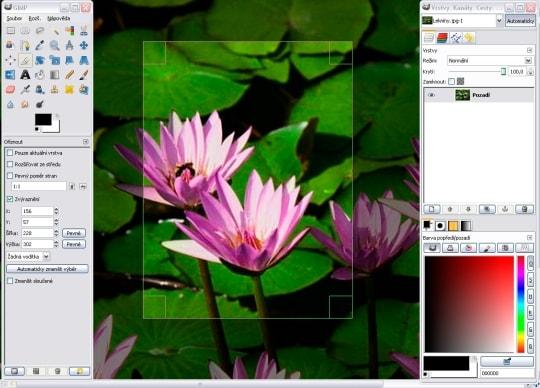 تحميل برنامج جيمب لتعديل الصور وتحريرها GIMP 2.8