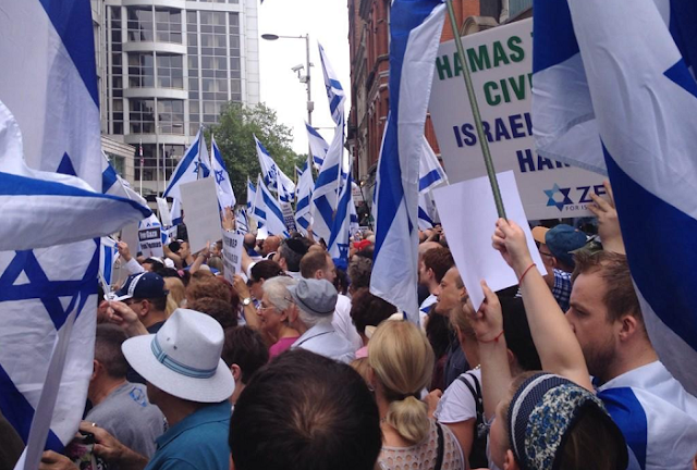 Marcha Pro Israel