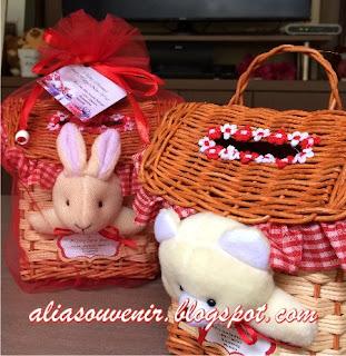 souvenir natal