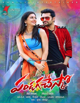 Pandaga Chesko (2015) hindi dubbed movie watch online HDrip