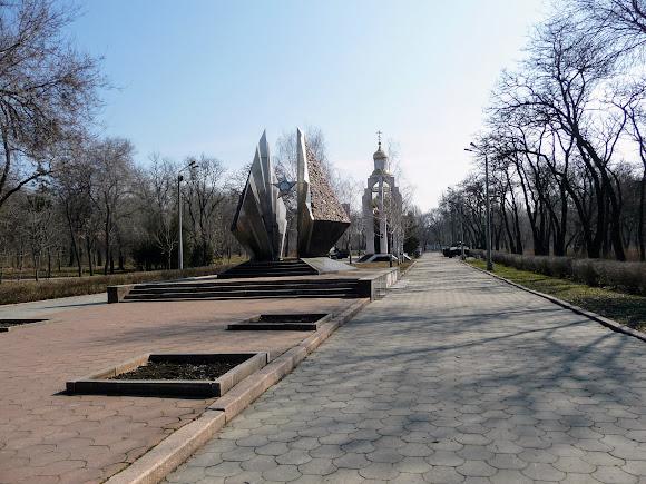 Николаев. Парк Афганцев