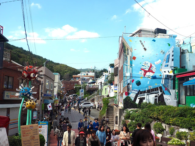 Entrance to Gamcheon Village, Busan, South Korea