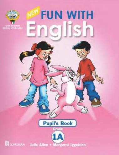 كتاب الوزارة في الإنجليزي للصف الأول الإبتدائي الترم الأول والثاني 2018