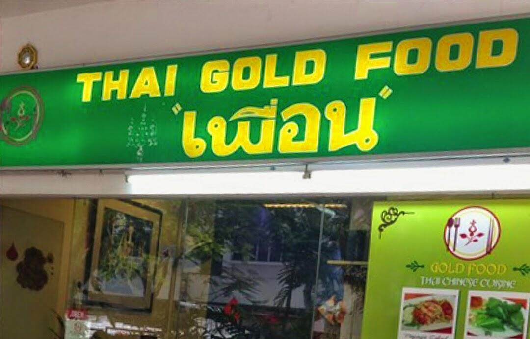 Sunshine Plaza Thai Food Opening Hours