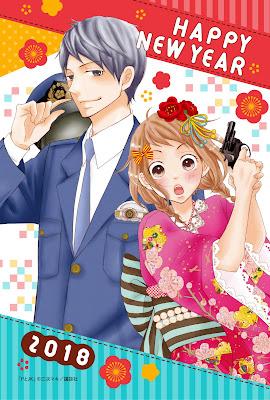 P to K de Maki Miyoshi