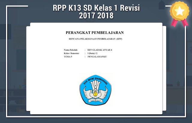 RPP K13 SD Kelas 1 Revisi 2017 2018