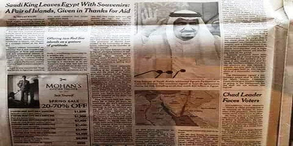 هذه حقيقة تقرير نيويورك تايمز عن صفقة تيران وصنافير