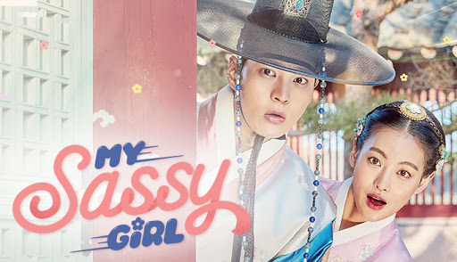 My Sassy Girl Episode 32
