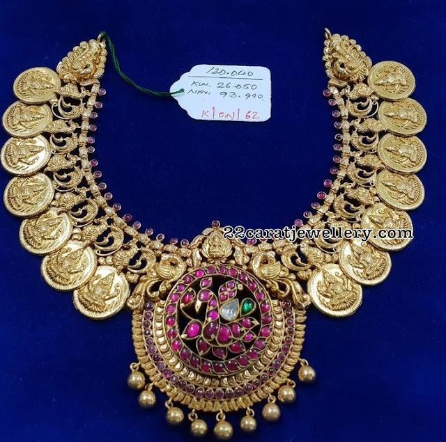 Broad Kasu Peacock Necklace