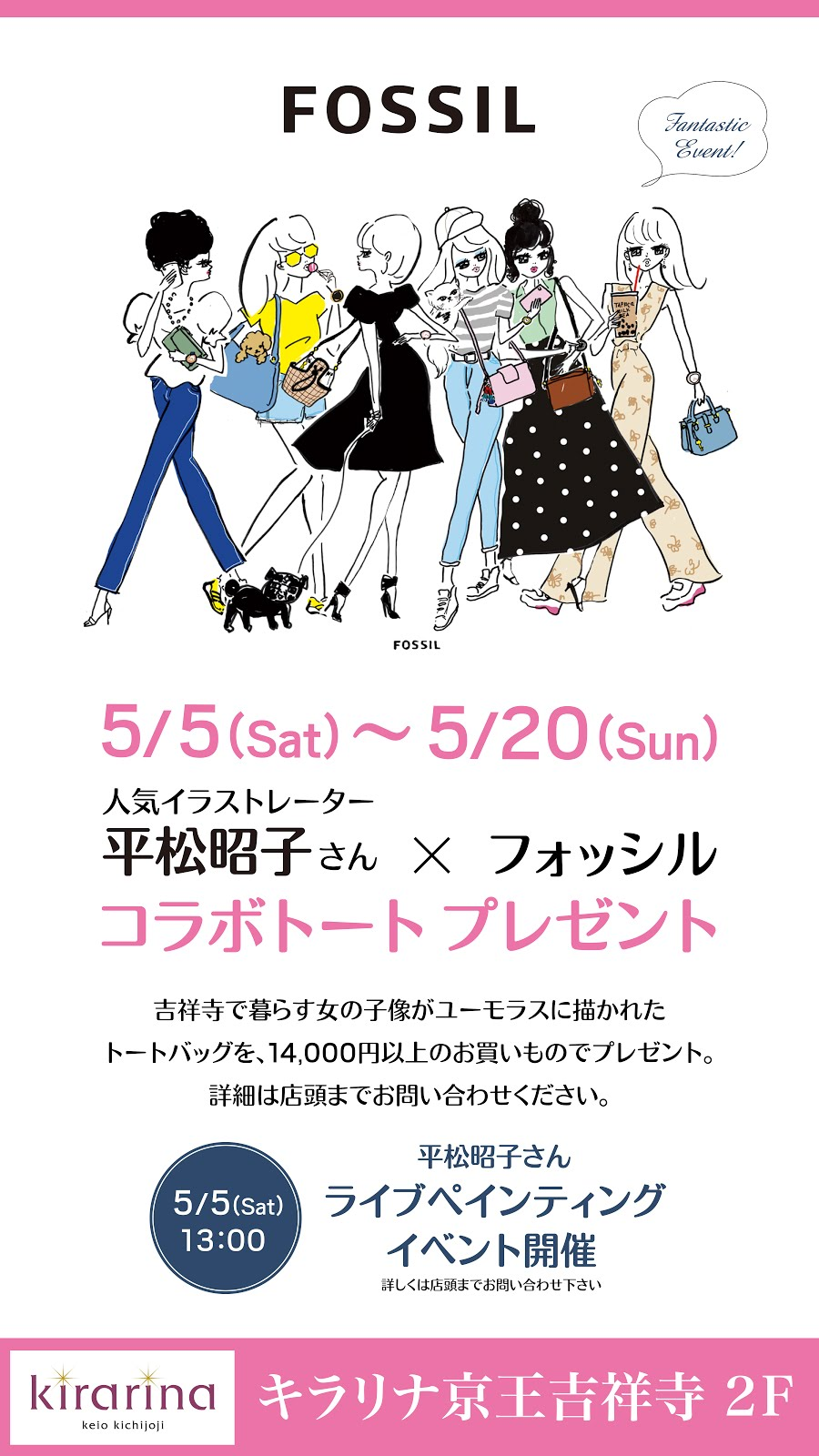 Fossil×Akiko Painting Event!!!