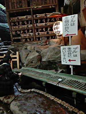 銭洗弁財天宇賀福神社 洞窟