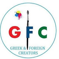 greek foreign creators