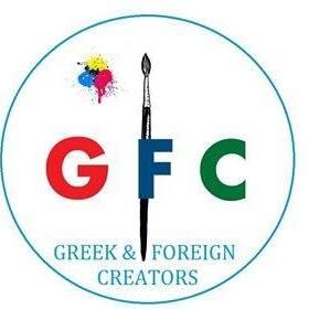 Έκθεση ζωγραφικής Ελλήνων και ξένων δημιουργών