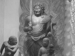 不動明王及び二童子立像