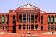 Dharwad court recruitment 2017 stenographer typist posts 65