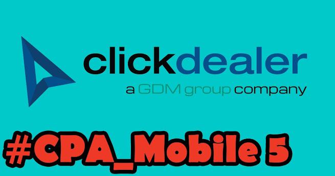 دورة CPA Mobile الدرس 5: شرح طريقة تقديم طلب الإنضمام إلى شبكة ClickDealer