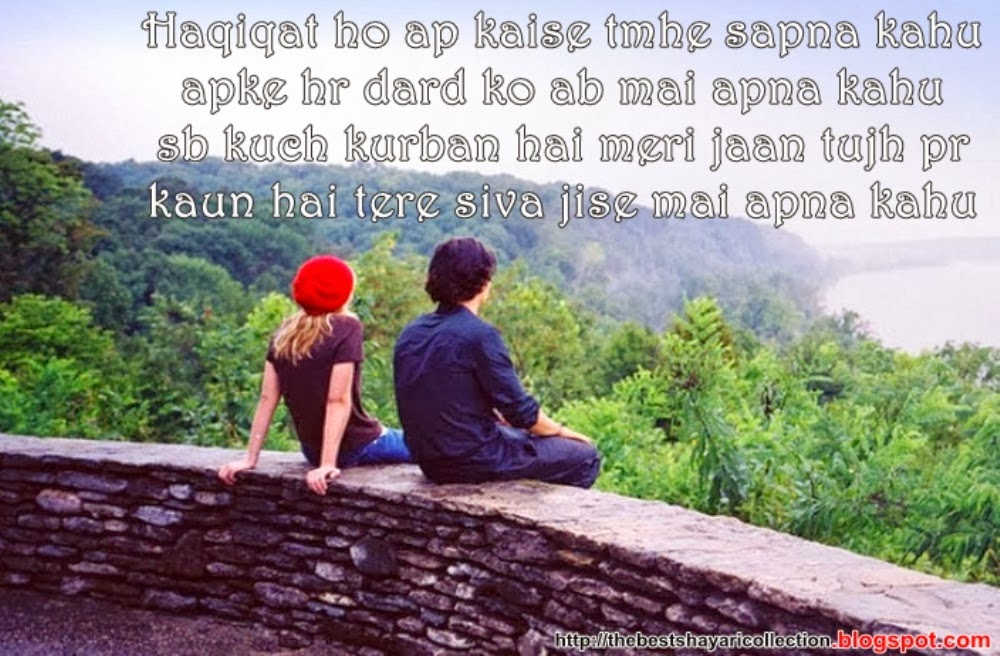 Boy-And-girl-Love-romantic-shayari-photo