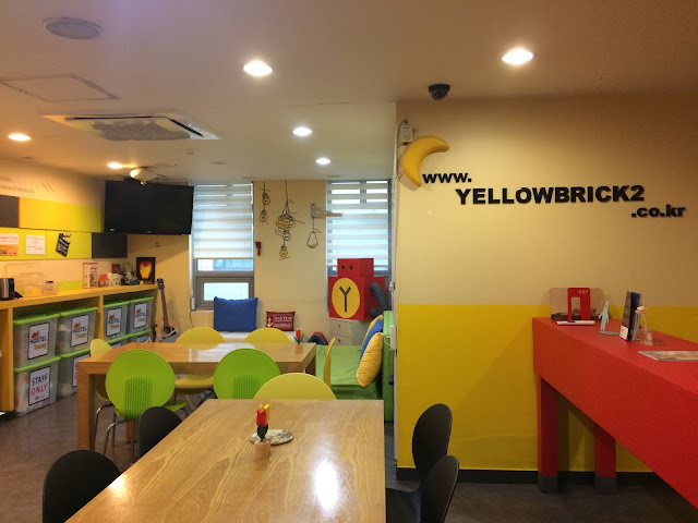 yellowbrick hotel