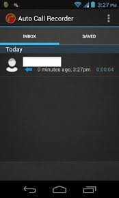 برنامج مسجل المكالمات