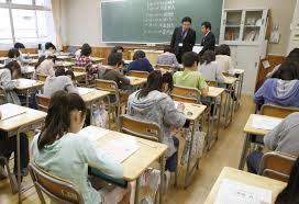 Kumpulan Soal Semester Ganjil SD Kelas 6