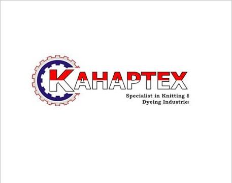 INFO Lowongan Kerja Daerah Bogor PT.Kahaptex